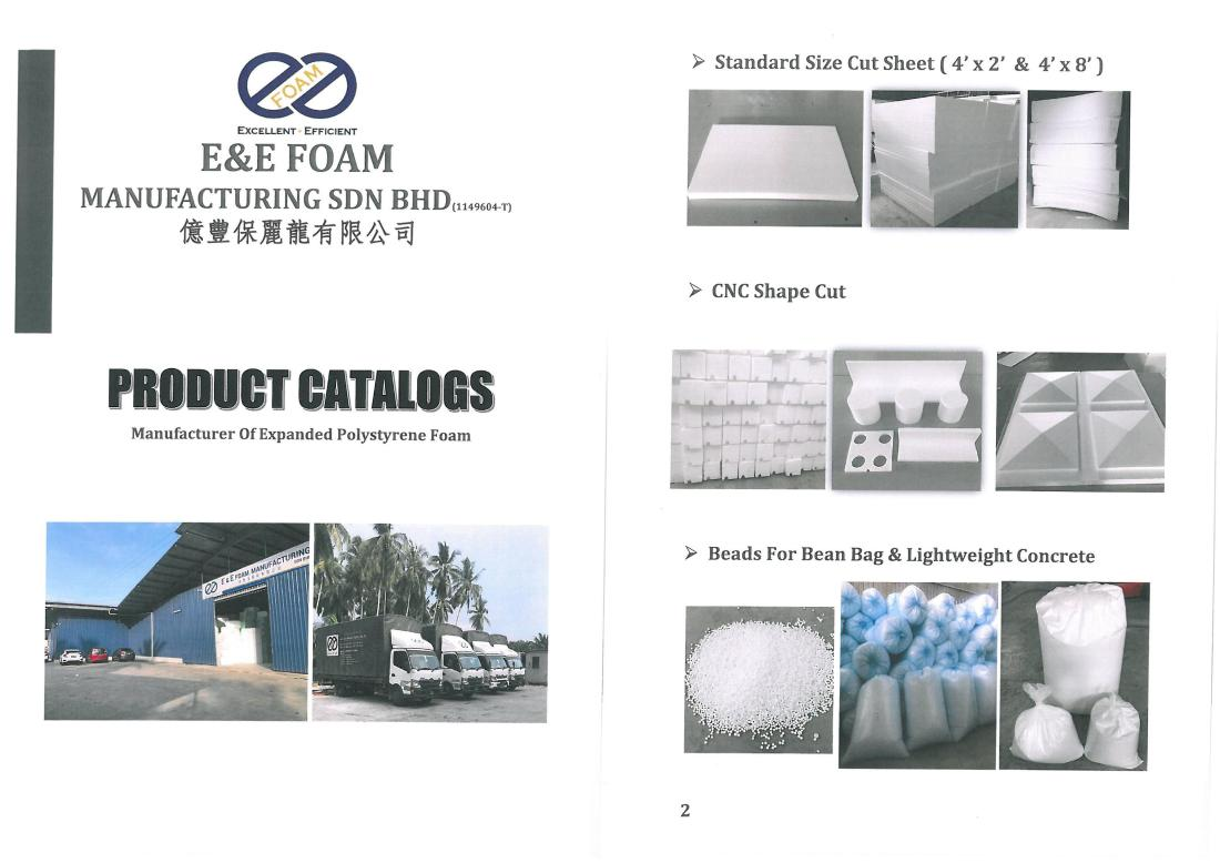 E_E-product-catalogue-1.jpg