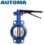 AUTOMA-butterfly-valve-builtory-2020.png